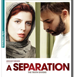 a separation- poster