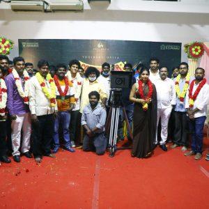 யோகி பாபு, ஓவியா நடிக்கும் 'கான்ட்ராக்டர் நேசமணி'