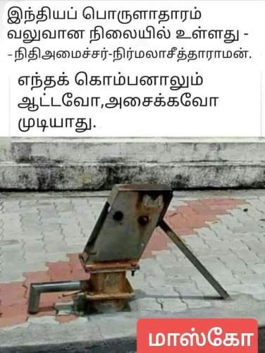 Nirmala-seetharaman-economy-meme