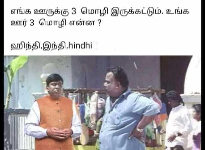 hindi-hindi-hindi