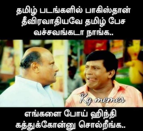 pak-terrorist-speaks-tamil