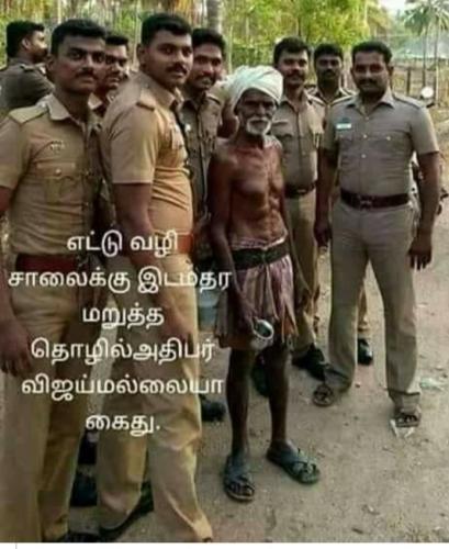 vijay-mallya-arreste