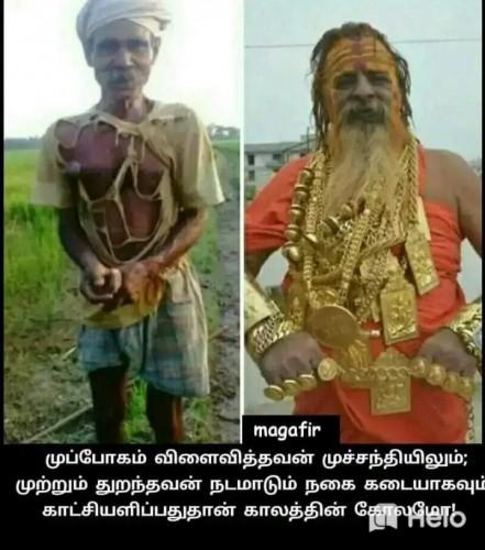 rich-godman-and-poor-farmer