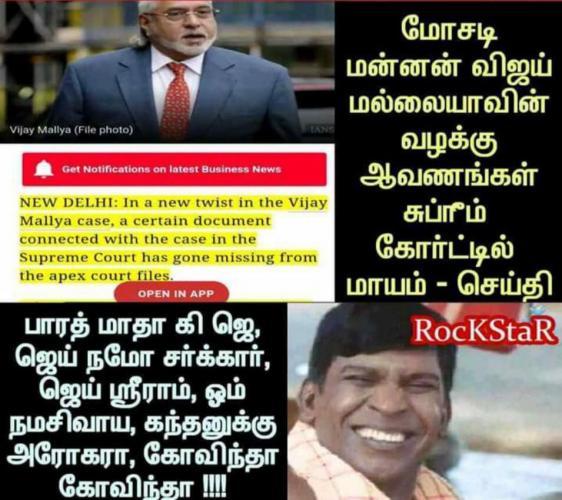 vijay-mallya-documents-missing